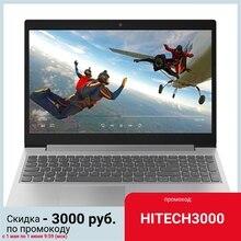 Ноутбук Lenovo IdeaPad L340-15API 15.6