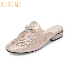 AIYUQI Women Slippers Summer 2020 New Women's Shoes Rhinestone Golden Hollow Large Size