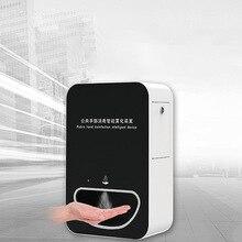 общедоступный бесконтактный руки дезинфекция машина автомат мыло дозатор настенный датчик туман спрей руки дезинфицирующее средство дезинфекция