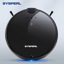 Sysperl V10ロボット真空掃除クリーナーロボット真空スマートデバイスペットの毛の床