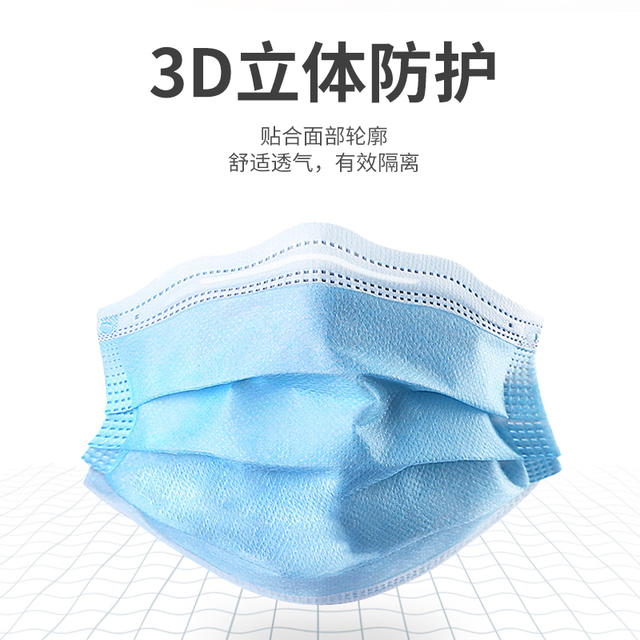 50 dust-proof disposable masks with elastic earrings 3 layers of breathable can block dust air pollution anti flu 1