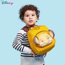 Лидер продаж 2020 детская школьная сумка disney для детского