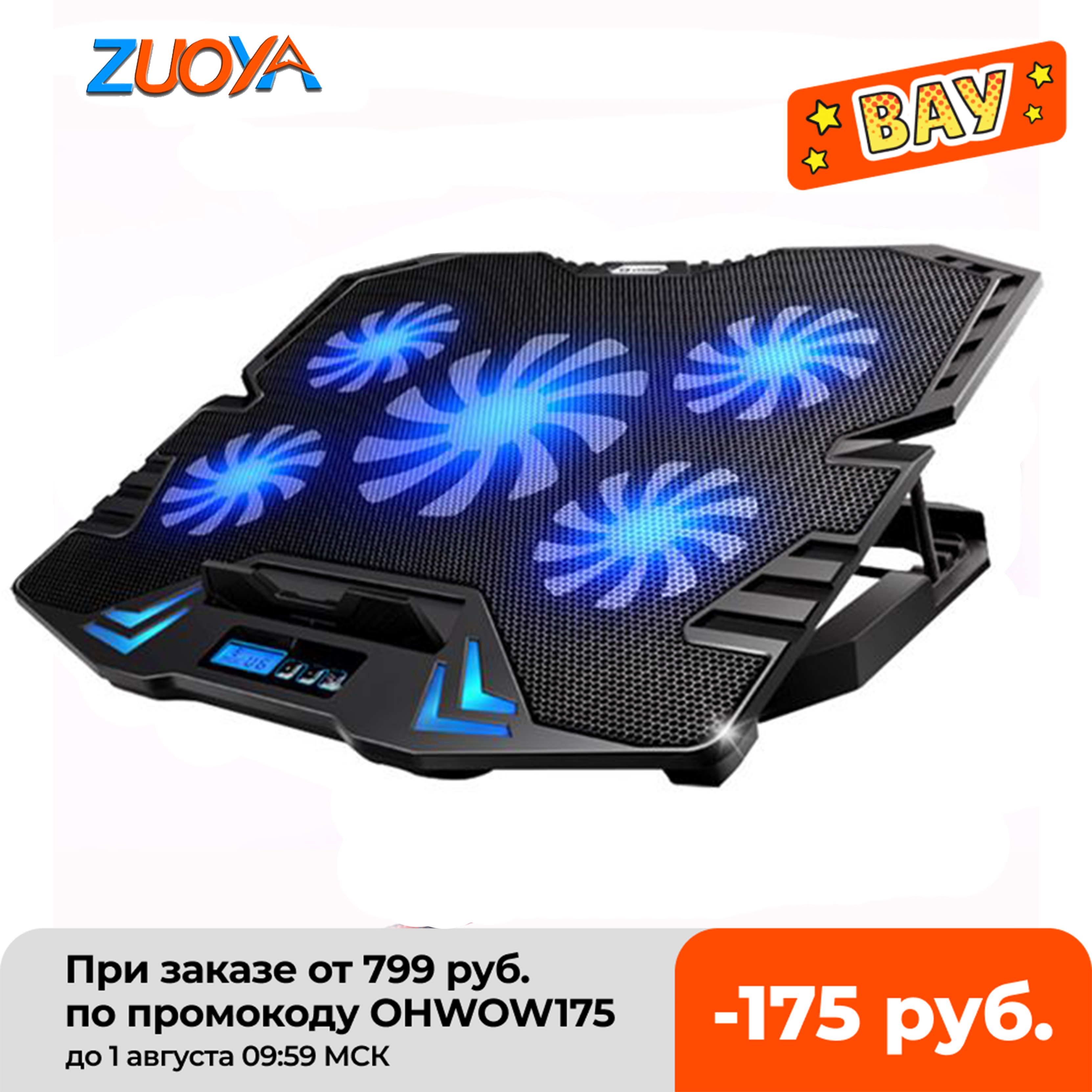 zuoya gaming laptop cooler 12-15.6 inch Led Screen Laptop cooling pad Notebook Stand 2 USB Ports