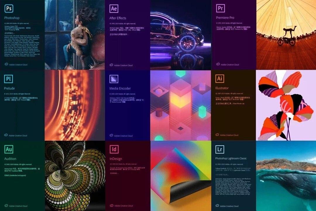 Adobe 2020全家桶 破解版