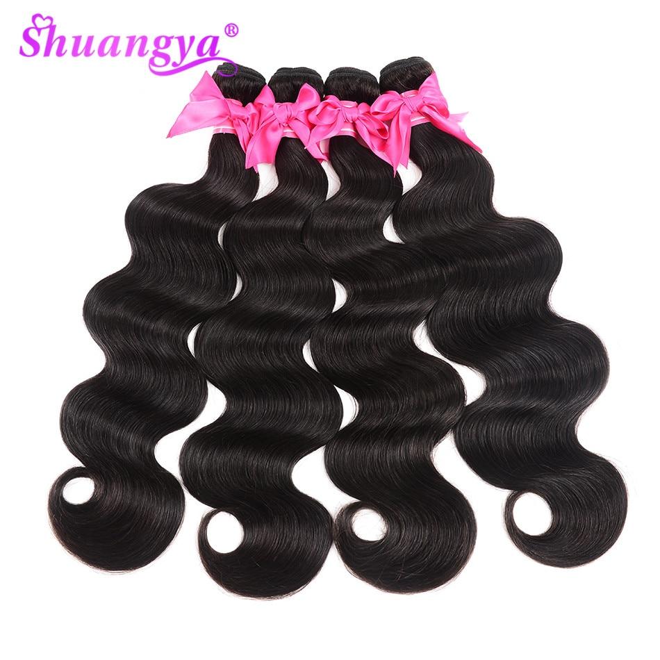 Shuangya Hair Peruvian Body Wave Hair Bundles 100% Human Hair Bundles Natural Color Remy Hair Extension Human Hair