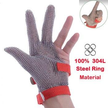 Butcher Meat Chain Mail Working Metal Gloves Kitchen Wire Mesh Steel Glove With Cut Resistant Gloves workman