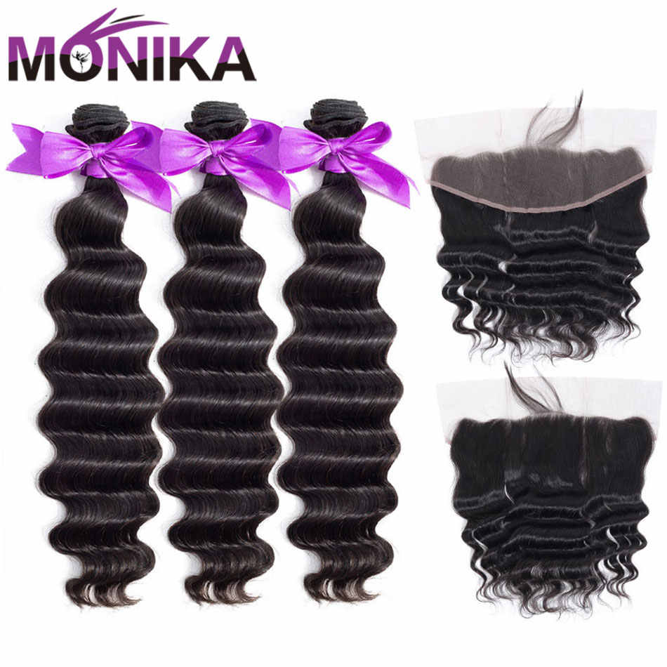 Monika Lace Frontal and Bundles Peruvian Hair Loose Deep Wave Bundles with Frontal Non Remy Human Hair 4/3 Bundles and Frontal