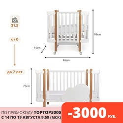 Baby Cot cradle, cradle happy baby mommy Lux, with pendulum mechanism from 0 to 7 years, natural wood, white
