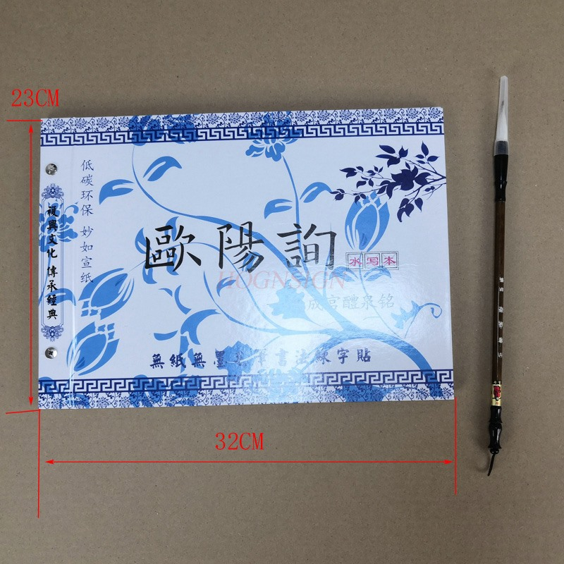 Chinese Calligraphy Copybook Regular Script Water Writing Brush Cloth notebooks calligraphy magica Reusable Writing paper