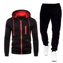 New autumn and winter two-piece sportswear men's hoodie suit sportswear thick hood zipper shirt casual sports shirt + sports pan