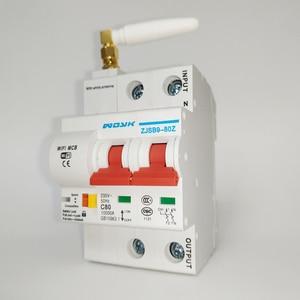 Image 3 - EWeLink Smart Circuit Breaker Wifi Smart Switch Grande Corrente Pesante 16A ~ 80A APP di controllo domotica home automation