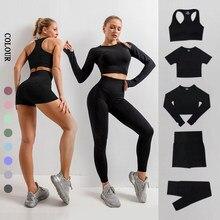 Conjunto de yoga sem costura roupas de ginástica roupas de treino para mulheres conjunto de cintura alta esporte outfit yoga fitness terno