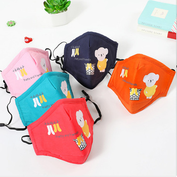 Children Mask, Anti-Dust Mouth Mask, Cotton Kid Face Mask with Adjustable Straps