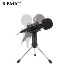 Wired Desktop Microphone Singing Broadcasting Professional Condenser