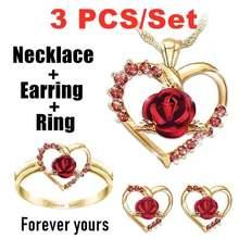 Модные Изящные серьги в форме сердца колье виде цветка розы