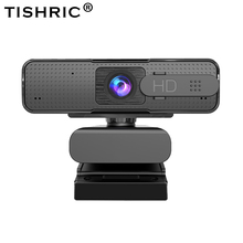 TISHRIC H701 Webcam 1080P Autofocus  HD USB Camera for Computer PC Web Camera With Microphone Webcamera HD Video Web Cam