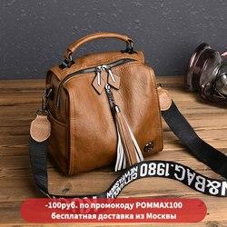 Frauen tasche aus echtem leder 328 verkauf marke frauen handtasche über die schulter leder
