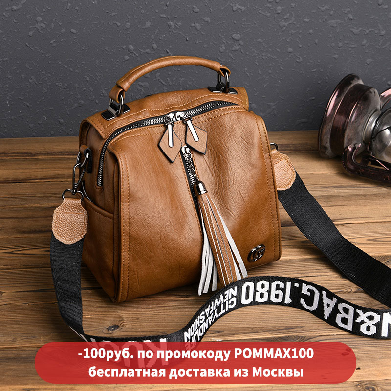 Women's Bag Pu Leather 328 Sale Brand Women's Bag Over The Shoulder Women Backpack