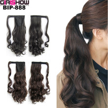 Girlshow 10pcs Long Curly Wrap Around Clip In Ponytail 22