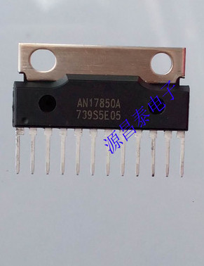 2pcs/lot   AN17850A  AN17850  ZIP-12