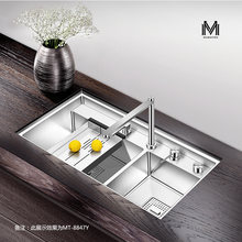 Скрытые крышки для кухонной раковины ручной работы asras 8847y