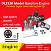 Новый DLE бензиновый двигатель DLE120 задний выхлоп 120CC для RC самолета два штриха боковой выхлоп