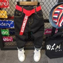 Jeans de marque pour enfants