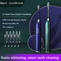 Ультразвуковая электрическая зубная щетка Xiaomi Mijia, зубная щетка с таймером для взрослых, 5 режимов, зарядка через USB, перезаряжаемая зубная щ...