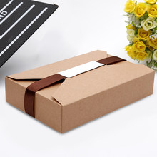 10pcs Present Solid Envelope Type Portable DIY Gift Box Birthday Wedding Party Supplies Cardboard Packaging Decorative Candy(China)