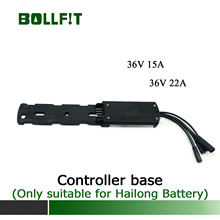 BOLLFIT Hailong Battery Case Controller Base 36V 22A 36V15A  6 Mosfets 9 Mosfets Light Electric Bike Controller