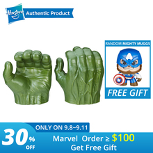 Hasbro Marvel Avengers Gamma Grip Hulk Fists Action Figure Collectible Model Boys Toys Christmas Gift 1 pc 20 cm the hulk pvc action figure toy anime marvel s the avengers hulk display model collection toys birthday christmas gift