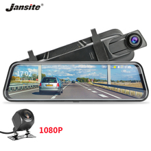 Jansite 10-дюймовая шпилька для потоковой передачи зеркало Видеорегистраторы для автомобилей Двойной объектив видеорегистраторы Сенсорный экран Full HD 1080P Автомобильная камера видеорегистратор обнаружения движения