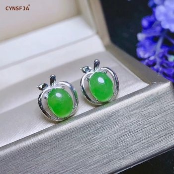 CYNSFJA Real Certified Natural Hetian Jade Jasper 925 Sterling Silver Lucky Apple Green Jade Earrings High Quality Best Gifts