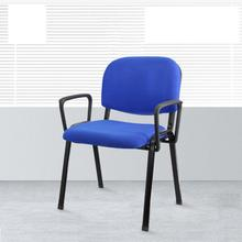 303 Conference Chair Simple Net Surface Office Student Training Fixed Armrest