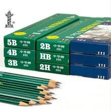 Crayon de croquis en carbone B 4B 2B HB, ensemble de dessin pour débutants, peinture professionnelle Non toxique, outil dédié pour étudiant