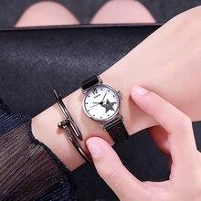 Light Luxury Brand Watch Female Student Watch Fashion Trend Simple Small Dial Mesh Belt Quartz Female Women Watches New Star