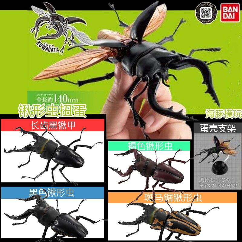 Игрушечные украшения Spot Bandai, гасяпон, олень, жук, жук, единорог, большой гребешок, гигантское насекомое, имитация украшений