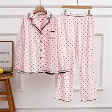 Женские пижамы из двух частей маленький кардиган с лацканами