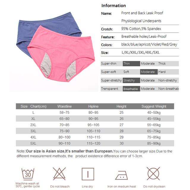 Leak Proof Panties Women Underwear Period Cotton Waterproof