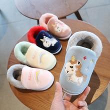 High Quality Children unicorn Cotton Winter Home Slippers Kids Warm Boys Girls Cute Cartoon Plush Indoor&outdoor Shoes Floor
