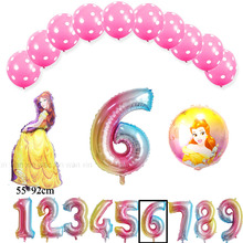 13pcs/lot Belle princess birthday balloons large Bella toy and latex globos number foil belle party