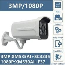 3mp 2mp ip metal bala câmera ao ar livre ip66 impermeável xm535ai + sc3235 2304*1296 1080p h.265 infravermelho irc onvif cms xmeye p2p
