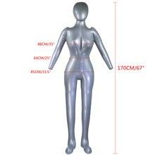 Надувной манекен, торс для демонстрации нижнего белья ПВХ женский полный корпус 170 см/67 дюймов