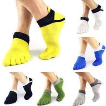 Носки мужские хлопковые контрастных цветов носки с пятью пальцами
