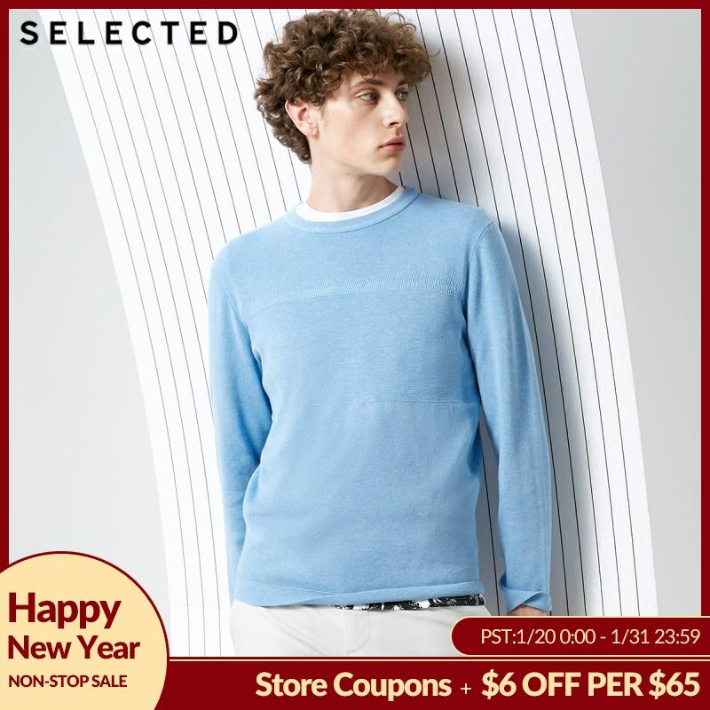 SELECTED New 100% Cotton Business Casual Pullover Knitted Men's Pure Color Sweater Clothes S | 418324515