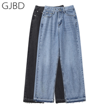 Women's Jeans Trouser Leg-Pants Spring Streetwear Harajuku Vintage High-Waist Wide Baggy