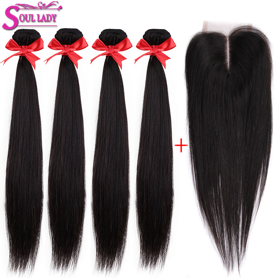 Soul Lady Brazilian Straight Hair Weave 4 Bundles With Closure Middle Part Natural Non Remy Human Hair Bundles With Lace Closure