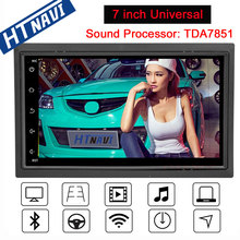 Octa core Android 7 2 Din Car Multimedia Player Navigation Stereo Car Radio DVD For bmw e46 e60 e39 e90 f30 e53 e87 e92 e83 e91 все цены