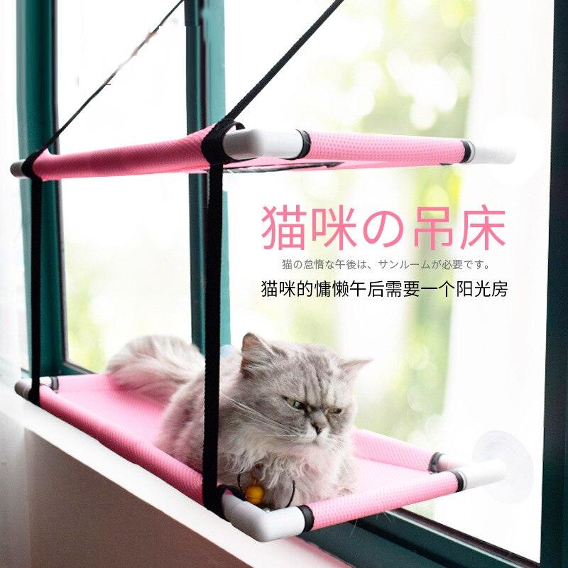 Cute Pet Hanging  Cat Sunny Seat Window Mount Pet Cat Hammock Comfortable Cat Pet Bed Shelf Seat Beds Beds Bearing 20kg