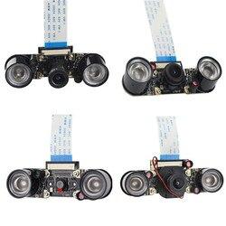 1080 p 5MP ИК ночного видения авто IR-CUT широкоугольный фотоаппарат модуль для Raspberry Pi 3B + 2 шт свет